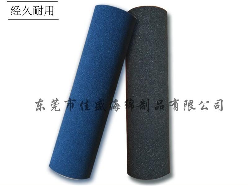圆柱形挖孔清洁海绵一体成型海绵内衬的实用性