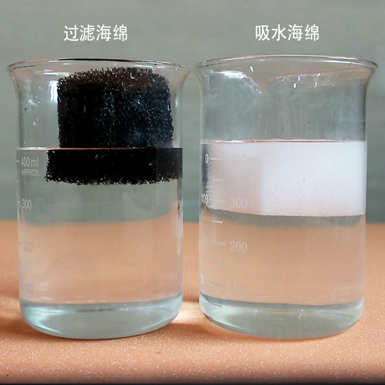 聚氨酯吸水海绵