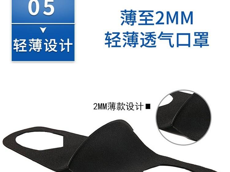 防护口罩生产