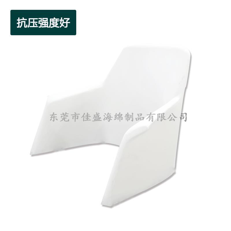 定型棉座椅