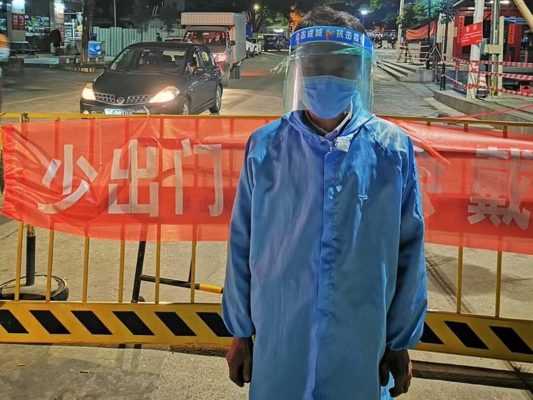 执勤防护面罩