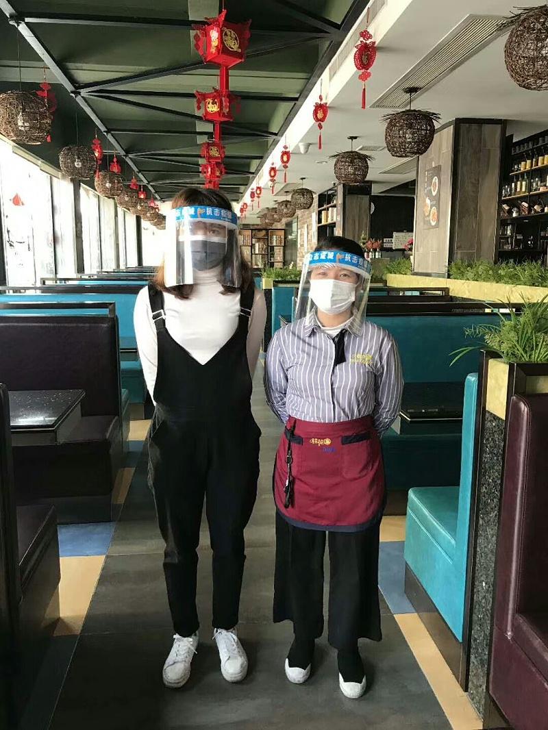 餐饮防护面罩