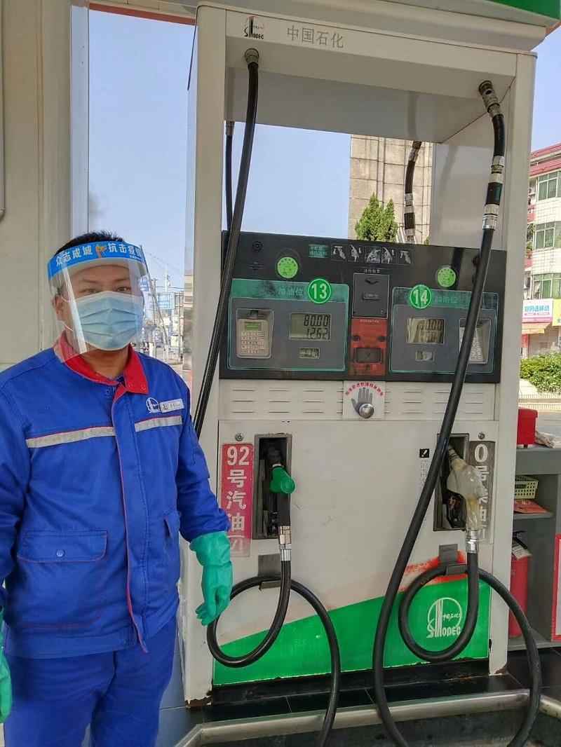 油站防护面罩