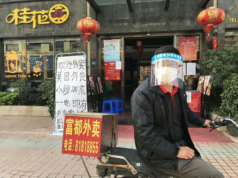 外卖防护面罩