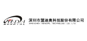 佳盛合作客户-深圳市盟迪奥科技股份有限公司