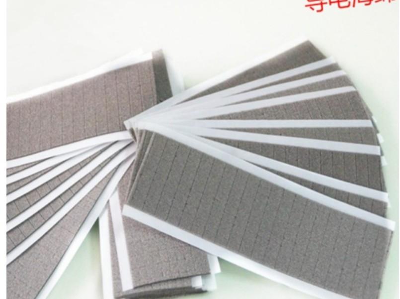 导电海绵全方位导电海绵广泛应用于电子材料领域