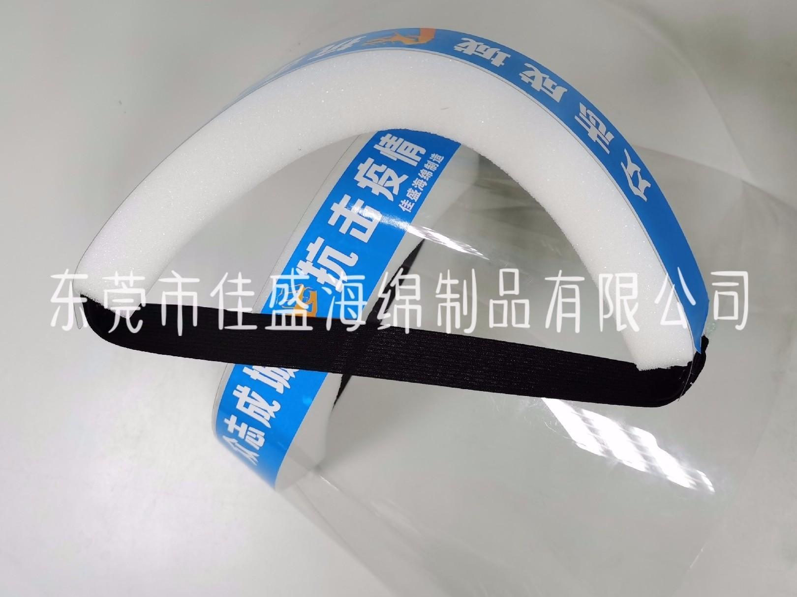 什么型号的密封海绵条制作防护面罩佩戴更舒适?
