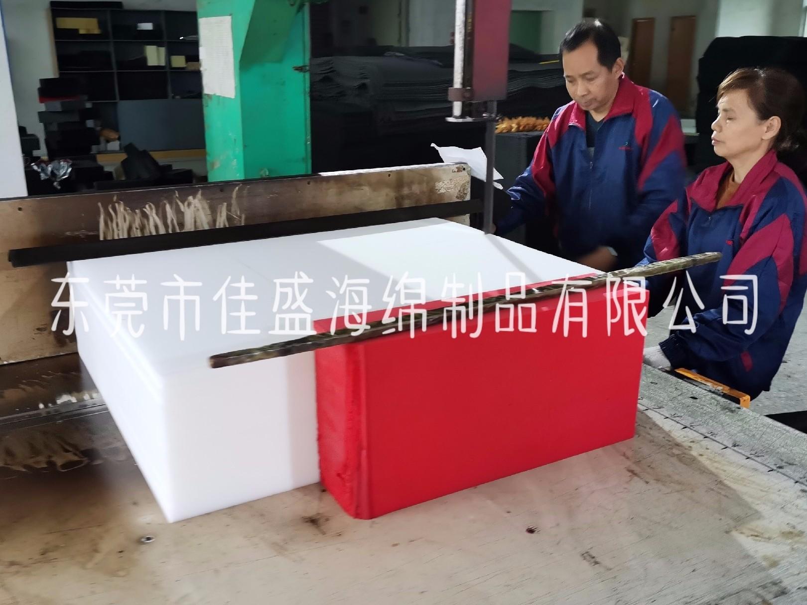 厂家解答聚氨酯海绵发泡棉体切割的方法